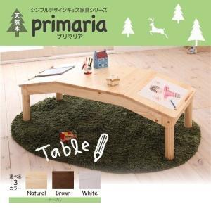 子供用テーブル 木製 ナチュラル 〔幅117.5×奥行50×高さ39cm〕 hokuo-lukit