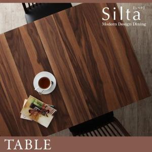 ダイニングテーブル 単品 120cm幅 伸縮 〔テーブル/幅120〜150〜180cm〕 天然木ウォールナット天板|hokuo-lukit
