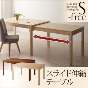 ダイニングテーブル 単品 伸縮 〔幅135〜235×奥行80×高さ72cm〕 簡単 スライド伸縮テーブル 4〜8人用|hokuo-lukit