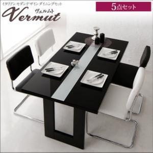 ダイニングテーブル 鏡面 UV塗装 5点セット 〔テーブル幅150cm+チェア4脚〕|hokuo-lukit