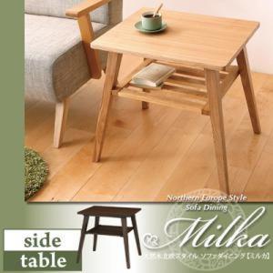 サイドテーブル 〔幅50×奥行44×高さ49cm〕 天然木 北欧スタイル|hokuo-lukit