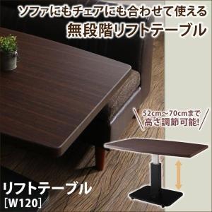 ダイニングテーブル 単品 〔幅120×奥行75×高さ52〜70cm〕 ソファにもチェアにも合わせて使える無段階リフトテーブル|hokuo-lukit
