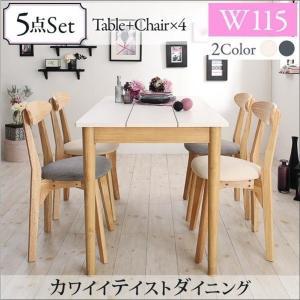 ダイニングテーブルセット 4人用 正方形 かわいいテーブル 5点セット 〔テーブル幅115cm+チェア4脚〕|hokuo-lukit