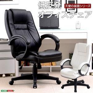 オフィスチェア 3D座面|hokuo-lukit