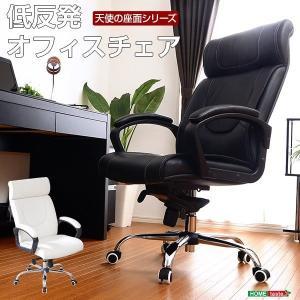 オフィスチェア スマートロッキング仕様|hokuo-lukit
