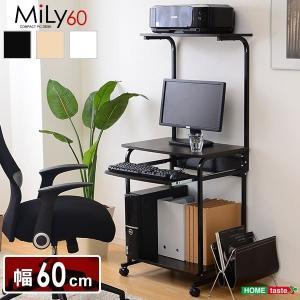 パソコンデスク コンパクト 60cm幅 大量収納 高級感  木目調 キャスター付き|hokuo-lukit
