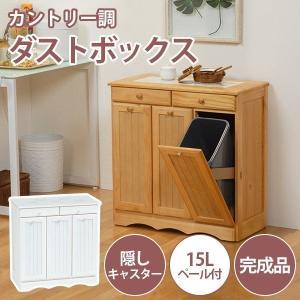 ダストボックス 木製おしゃれゴミ箱 3分別 15Lペール3個/キャスター付き  〔完成品〕|hokuo-lukit