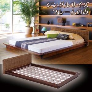 シングルベッド グランツシリーズ ロータイプ 木製(ピサンアバカ、マホガニー) hokuo-lukit