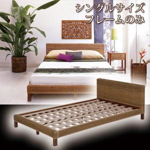 シングルベッド グランツシリーズ 木製(ピサンアバカ、マホガニー) hokuo-lukit