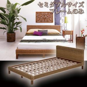 すのこベッド 〔セミダブルサイズ〕 本体 木製/ピサンアバカ・マホガニー アジアンテイスト グランツシリーズ hokuo-lukit