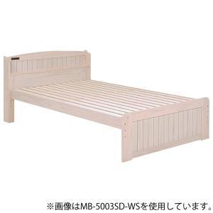 シングルベッド 木製 二口コンセント/宮付き 白 hokuo-lukit