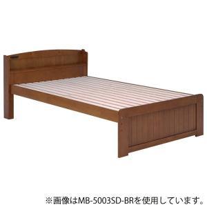シングルベッド 木製 二口コンセント/宮付き ブラウン hokuo-lukit