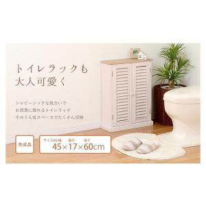 トイレラック ホワイト 45cm幅 アンティーク調 バイカラー 可動棚付き 木製〔完成品〕 hokuo-lukit