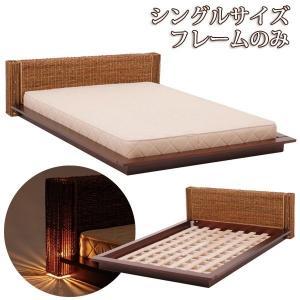 シングルベッド グランツシリーズ 木製(ピサンアバカ、マホガニー) アジアン ナチュラル hokuo-lukit