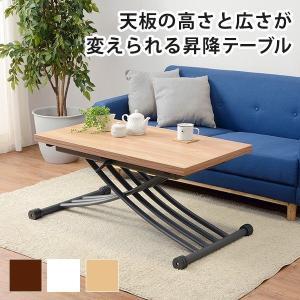エクステンション昇降テーブル 幅100cm 高さ調節 無段階 キャスター付き|hokuo-lukit