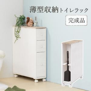 トイレラック ホワイト スリム 幅16cmトイレ収納棚 アンティーク調 バイカラー|hokuo-lukit