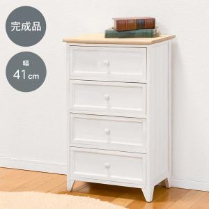 チェスト 4段 シャビーシック 幅41cm 高さ76cm 箪笥 ホワイト アンティーク塗装 バイカラー  〔完成品〕|hokuo-lukit