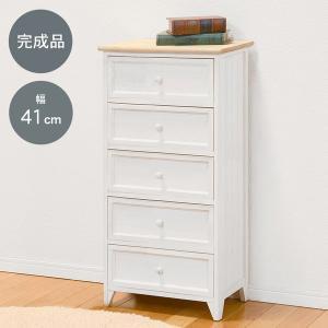 チェスト 5段 シャビーシック 幅41cm 高さ93cm 箪笥 ホワイト アンティーク塗装 バイカラー 〔完成品〕|hokuo-lukit