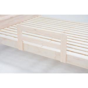 〔ベッドガードのみ〕 幅75cm 〔ウォッシュホワイト〕 ベッド用柵 木製/パイン材 MB-5040-WS hokuo-lukit