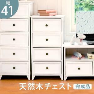 チェスト 4段 シャビーシック 幅41cm 高さ76cm 箪笥 ホワイト アンティーク塗装 天然木 〔完成品〕|hokuo-lukit