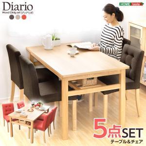 ダイニングテーブル セット 4人用 135cm 北欧 ナチュラル カフェ風 収納付き 5点セット|hokuo-lukit