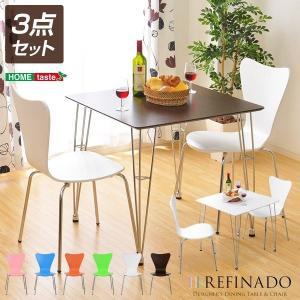 ダイニングテーブルセット 2人 モダン ダイニング3点セット 〔テーブル+チェア2脚〕|hokuo-lukit
