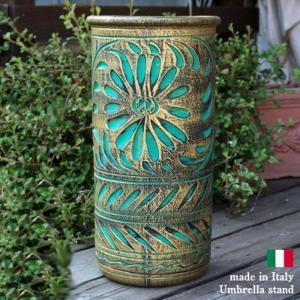 陶器かさ立て イタリア製アンブレラスタンド[グリーン×ゴールド・ストレート]傘立て アンティーク調の写真