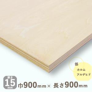 シナベニヤ(準両面)(DIY 木材 端材 ベニヤ板)厚さ15mmx巾900mmx長さ900mm(6.43kg)安心のフォースター|hokurei
