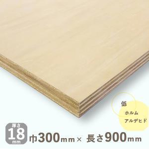 シナベニヤ(準両面)(DIY 木材 端材 ベニヤ板)厚さ18mmx巾300mmx長さ900mm(2.44kg)安心のフォースター|hokurei