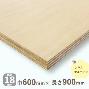 シナベニヤ(準両面)(DIY 木材 端材 ベニヤ板)厚さ18mmx巾600mmx長さ900mm(4.88kg)安心のフォースター|hokurei