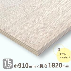 ラワンベニヤ(DIY 木材 端材 ラワン合板) 厚さ15mmx巾910mmx長さ1820mm(12.81kg)安心のフォースター|hokurei