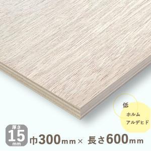 ラワンベニヤ(DIY 木材 端材 ラワン合板) 厚さ15mmx巾300mmx長さ600mm(1.39kg)安心のフォースター|hokurei