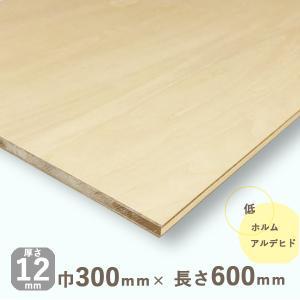 シナランバー(DIY 板 棚板) 厚さ12mmx巾300mmx長さ600mm(0.84kg)安心のフォースター|hokurei