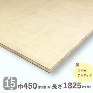 シナランバー(DIY 板 棚板) 厚さ15mmx巾450mmx長さ1825mm(4.36kg)安心のフォースター|hokurei