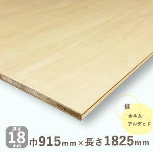 シナランバー(DIY 板 棚板) 厚さ18mmx巾915mmx長さ1825mm(11.24kg)安心のフォースター|hokurei