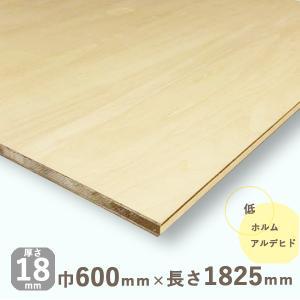 シナランバー(DIY 板 棚板) 厚さ18mmx巾600mmx長さ1825mm(7.37kg)安心のフォースター|hokurei