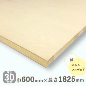 シナランバー(DIY 板 棚板) 厚さ30mmx巾600mmx長さ1825mm(13.61kg)安心のフォースター|hokurei