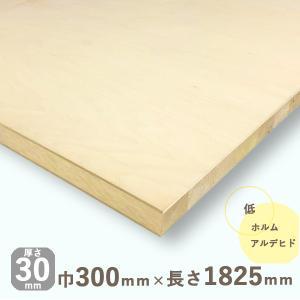 シナランバー(DIY 板 棚板) 厚さ30mmx巾300mmx長さ1825mm(6.8kg)安心のフォースター|hokurei
