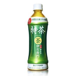 """「伊右衛門 特茶」は、""""体脂肪を減らす""""のを助ける初の特定保健用食品です。 たまねぎなどの野菜に多く..."""