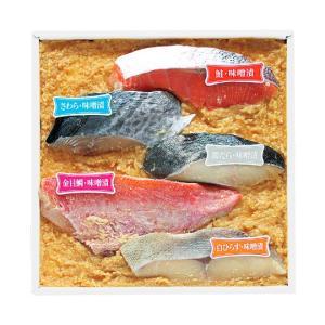税別価格:3,500円 内容量:鮭味噌漬80g、銀だら味噌漬70g、金目鯛味噌漬70g、さわら味噌漬...