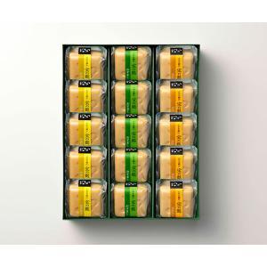 ギフト 加賀麩不室屋 おもてなし15ヶ入 北陸 金沢名産品 宝の麩 詰合せ 送料別