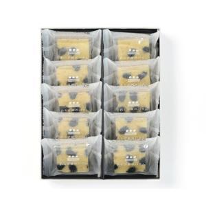 税別価格:2,050円 内容量:わらび餅のバウム黒豆×10 賞味期限:常温約14日