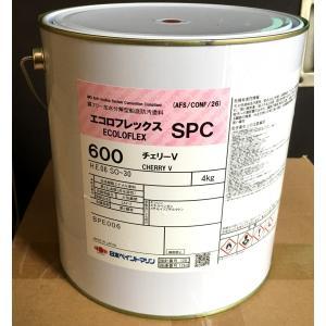 日本ペイント エコロフレックスSPC600 チェリーV 4kg