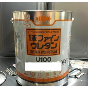 日本ペイント 1液ファインウレタンU100 ブラック3分艶