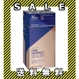 日本ペイント ニッペ ファインパーフェクトシーラー 各色15kgセット