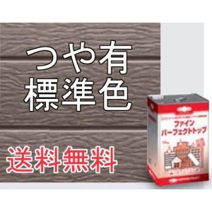 日本ペイント ファインパーフェクトトップ 標準色(淡彩)つや有 15kg
