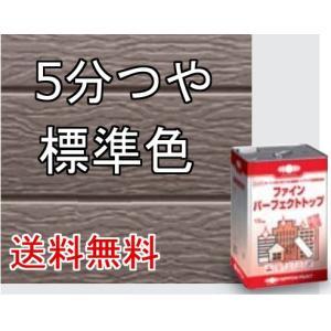 日本ペイント ファインパーフェクトトップ 標準色(淡彩)5分つや 15kg