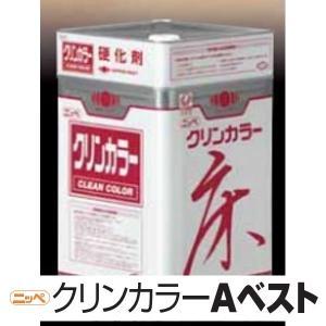 日本ペイント ニッペ クリンカラーAべストつや有 15kg各色
