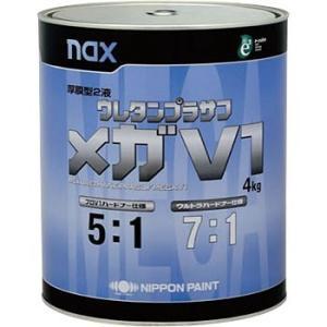 日本ペイント naxウレタンプラサフ メガV1 各色 4kg