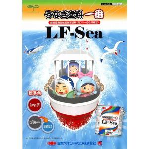 日本ペイント うなぎ塗料一番LF-Sea 各色4kg